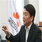 행사,서울시,민의힘,안철수,대표,참석,금태섭