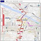 개통,대곡소사선,김포공항역,공사,개통시점,대곡역,터널