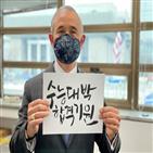 한국,대사,해리스,지난달,트위터,중국