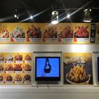 일본,한식,치킨,시장,도쿄,드라마,한국