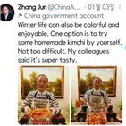 중국,김치,한국,사진,김장