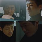 도정우,남궁민,오정환,모습,배우