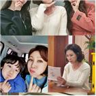 김은수,남자,엄현경,이채영,모습,방송,눈길