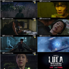 지오,액션,이다희,김래원,루카,구름,비기닝,능력
