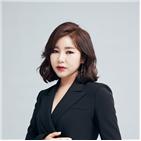홈쇼핑,송가인,예정,중소기업,출연