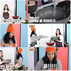 양수경,유미,생일,요리,영상