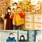 기부,영기,영기흥신소
