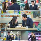 이태곤,박주미,신유신,부부,사피영,사람,방송,데이트