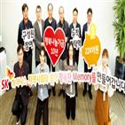 사장,SK하이닉스,가치,사회적,기업