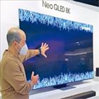 제품,삼성,삼성전자,화면,CES,설명