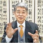 사무총장,유네스코,교육,유네스코한국위원회,한국