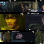 지오,액션,이다희,김래원,루카,비기닝,구름,능력