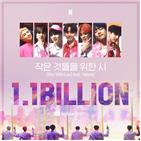 방탄소년단,뮤직비디오