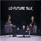 LG,혁신,LG전자,사장,룩소프트,경험,씽큐,시대