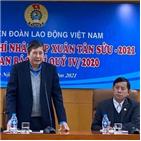 노동자,임금,정부,베트남
