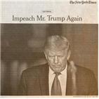 트럼프,대통령,탄핵,사설,사태