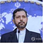 이란,한국,정부,동결,한국케미,자산