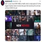 넷플릭스,영화,신작,올해,영화산업
