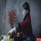 중국,김치,한국,음식,동영상,대사,누리꾼,블로거
