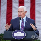 트럼프,대통령,하원,부통령,민주당,펜스,탄핵,수정헌법