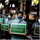 긴급사태,일본,지역,선포,추가,감염,확산