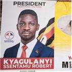 우간다,차단,소셜미디어,선거,우려