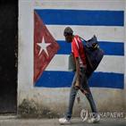 쿠바,바이든,트럼프,행정부,테러지원국