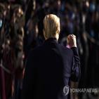 대통령,트럼프,표현,연설,자유,기소