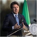 유로,연정,경제,투자,규모,이탈리아,총리,코로나19,최대