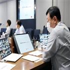 사업,회의,논의,신동빈