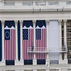 취임식,대통령,의사당,취임,우려,행사,워싱턴,선서,축하,시위