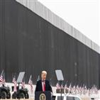 트럼프,대통령,탄핵,공화당,하원,탄핵안,사태,원내대표,의회,이번