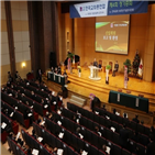 인터콥,집회,코로나19,선교사,열방센터,단체,역할