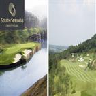 골프장,센트로이드,사우스스프링스,국내,인수,전략,운영,계획,입지,사업
