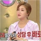 솔비,스케줄,MBC