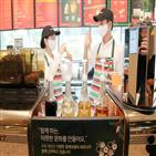 매장,스타벅스,장애인,서울대치과병원점,파트너