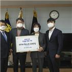 국보,마스크,하현,교정시설,교정본부