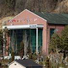 열방센터,검사,공단,방문자