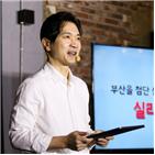 부산,부시장,박성훈,정치