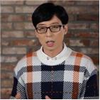 유재석,멤버,방송