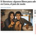 한국,소설,작가,진짜,소개,대한,명상,우명