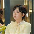 펜트하우스,윤주희,고상아,촬영