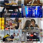 이성곤,변정수,방송,최예진,유정원,가족,눈물,박완규,할머니,김세연