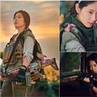 서해,박신혜,시지프스,강서해,예정,세상,전사
