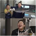 스토,이영자,해체,대방어,수빙수