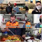 윤형빈,영광,배달,서태훈,남편