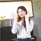 수지,팬서트,데뷔,무대,23일