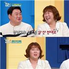 먹방,김민경,한국살