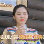 효정,리더,윤두준