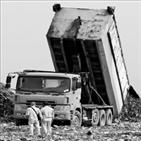 매립지,수도권,대체,환경부,인천시,쓰레기